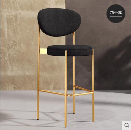 Bar Chair Home High Stool Fashion Creative Front Desk Modern Simple Back Bar Chair