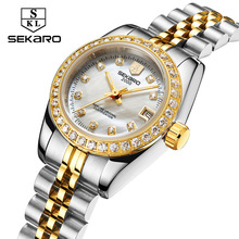 2019 Rhinestones Dress Women Watches Automatic Mechanical Calendar Stainless Steel Gold Diamand Girl Lady Watch Relogio Feminino