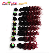 Water wave hair extension unprocessed soft tangle kinky curly natural hair loose wave 8 bundles per pack ombre braiding hair uk(China)
