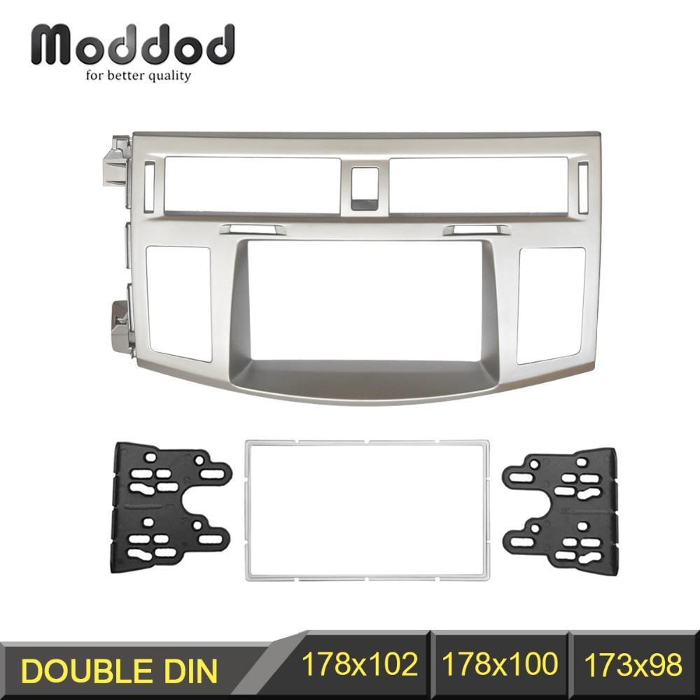 Double Din Fascia For TOYOTA Avalon 2005 2009 Stereo Panel Dash Mount Install Trim Kit Refit Frame