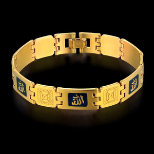 Женские и мужские браслеты-цепочки Braclet Allah, 12 мм, золотой цвет, мусульманский молитвенный браслет, ювелирное изделие