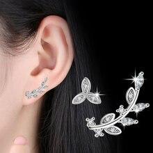 Женские серьги гвоздики с асимметричными листьями модные милые