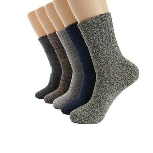 Image 1 - 10 pair/lot High Quality warm wool socks winter men harajuku retro dress socks thick cotton Sock Stripe Casual Calcetines Hombre