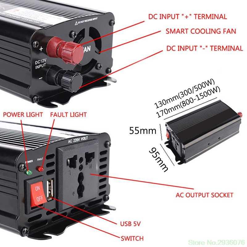 Солнечный инвертор 12 В постоянного тока до 230 В переменного тока модифицированный синусоидальный преобразователь 300 Вт/500 Вт/1000 Вт/1500 Вт Прямая поставка 11