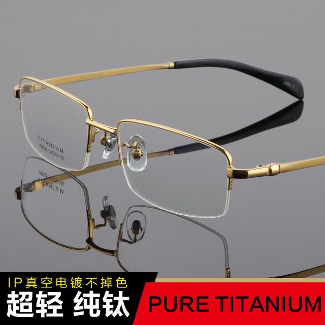 2016 novo estilo de homens da moda pure titanium óculos de armação armações de óculos meia espetáculo prescrição óptica quadros glassess 08929