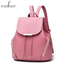 Hchenli Для женщин розовый PU большой рюкзак черный, красный дамы drawstring рюкзак hangbags высокое качество Рюкзаки молнии Рюкзаки комплект