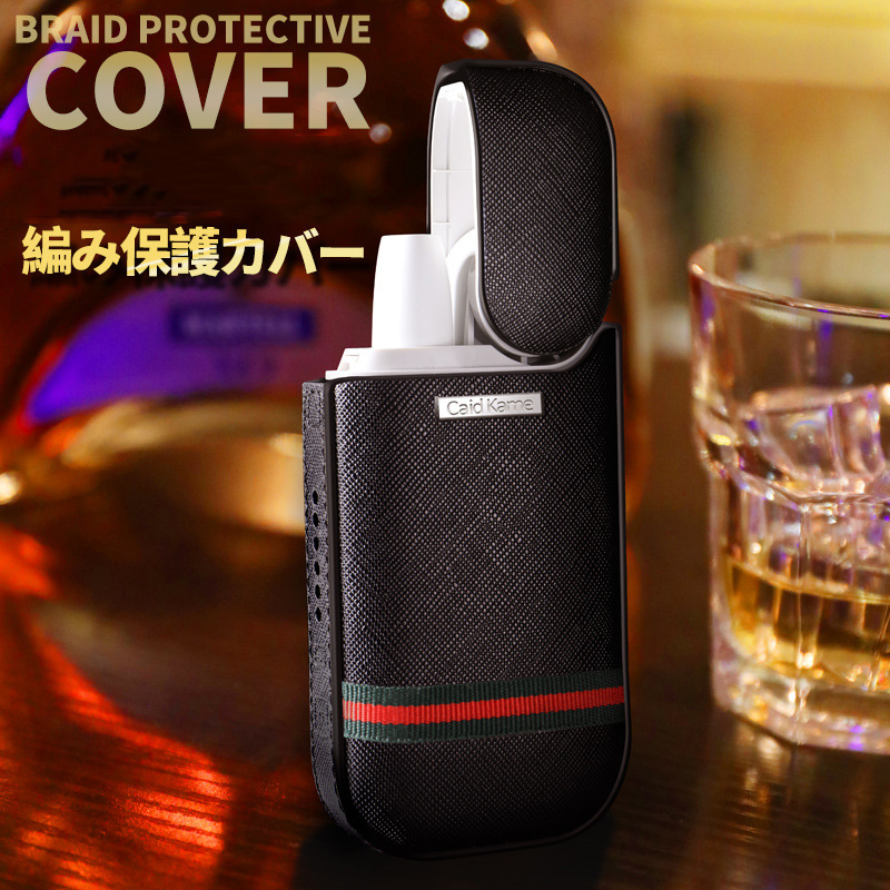 High Quality  PU Leather Hard Case For IQOS Cover For 100% Original Iqos 2/3 Generation Protective Carrying Case With Lanyard