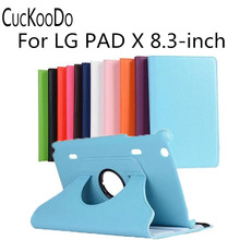 CucKooDo 50Pcs 360 Rotating PU Leather Stand Case Smart Cover for LG G PAD X 8.3 VK815 Tablet (4G LTE Verizon Wireless 8.3-Inch)(China)