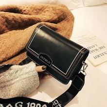Classic Bag Women Chic Vintage Fashion Shoulder Straps Crossbody Bag handbag ladies hand bags messenger bags цена 2017