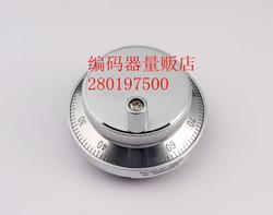 [BELLA] LGT-003-100A electronic hand wheel encoder