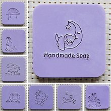 Natural Soap Multi Design Stamp Custom DIY New Seal Printed Pattern Resin Acrylic for