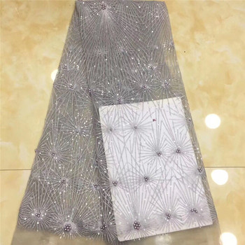 High class gray party French tulle net lace fabric decorated with beads for lady dress PDN96(5yards/lot)