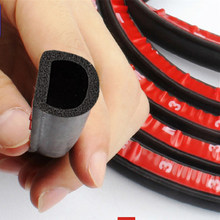 1 Meter Car Door Seal Strip Big D Small D B Type Waterproof Trim Sound Insulation Soundproof Weatherstrip Rubber Seal Strips(China)