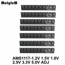 70pcs AMS1117 Voltage Regulator Kit 1.2V/1.5V/1.8V/2.5V/3.3V/5.0V/ADJ 1117 7 values Each 10PCS ams1117 5 0v linear voltage regulator w heat sink black silver