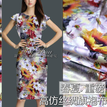 150cm heavy stretch printed fabric high imitation silk flower print Hanfu dress chinese material wholesale cloth