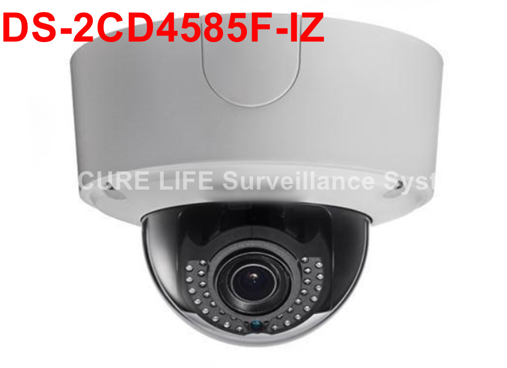 DS-2CD4585F-IZ English version 4K smart outdoor IP CCTV DOME CAMERA with motorized lens touchstone teacher s edition 4 with audio cd