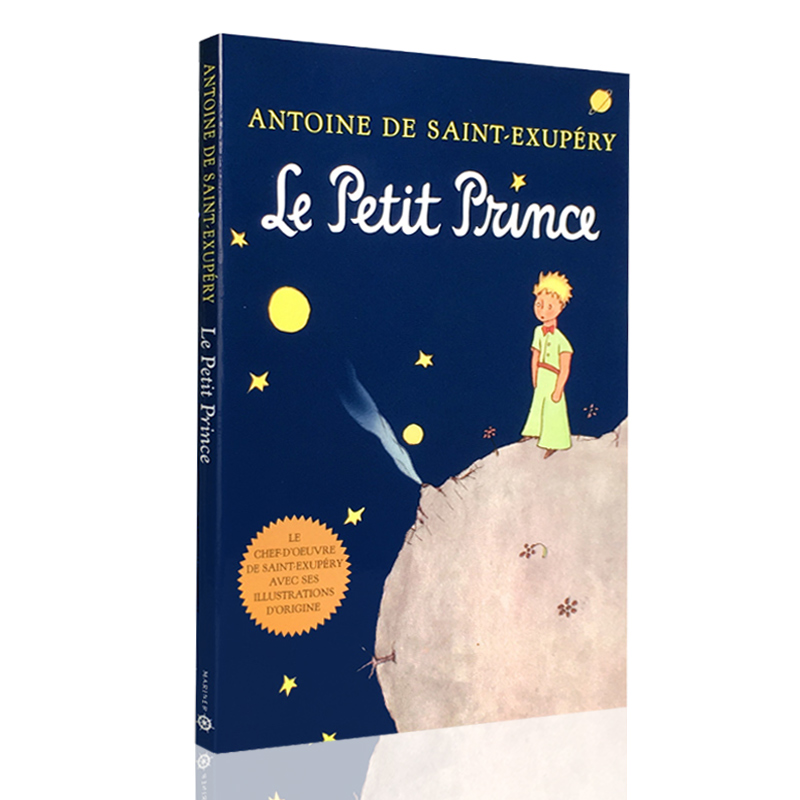 The Little Prince Le Petit Princen Child Kids Younger Classic Famous Fiction Story French Book Age 5 And Up