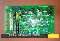 Ev Aletleri'ten Klima Parçaları'de Özel Basınç Amplifikatör Plakası Özel Akış Amplifikatör Plakası Tek Oransal Valf Amplifikatör Plakası HNC1085 Doğrudan Tedarik