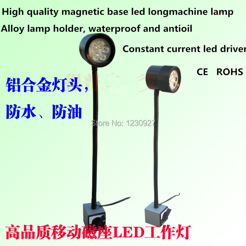 High quality new type waterproof and oilproof led mobile machine working lamp,magnetic base  led long arm machine tooling lamp  цена и фото