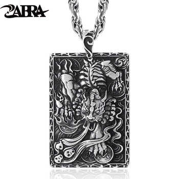 ZABRA Mythical Animal Solid 999 Sterling Silver Pendants For Men Glutton Good Necklace Vintage Chinese Culture Jewelry For Male