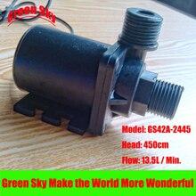 13.5L/Min 400cm Head 24V DC 26.4W Submersible fountain aquarium heating circulation hot water pump