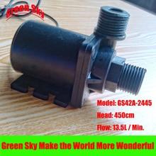 13.5L/Min 450cm Head 24V DC 26.4W Submersible fountain aquarium heating circulation hot water pump