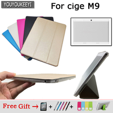Fashion Ultra thin 3 fold Folio PU stand cover case For CIGE M9 10.1inch MTK8752 tablet pc ,Multi-color for choose+ 3 gift new kid color pretty printing buckle leather stand folio covers case for universal 10 10 1inch tablet pc