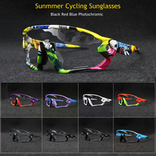 Replaceable Sunglasses Photochromic Cycling Glasses UV400 MTB Bike Bicycle Ridin