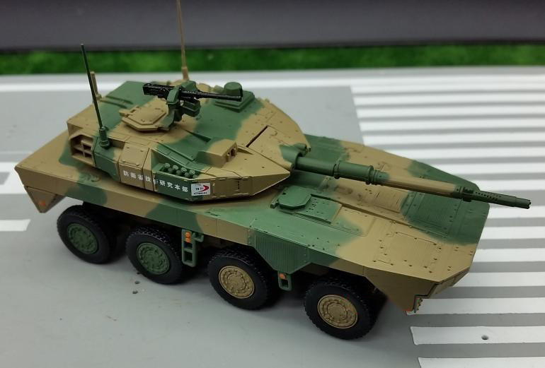 Out of print 1:72 GSDF 105MM self-propelled artillery 8 wheeled armored vehicle model Fa ...