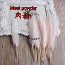 50 root runtime to sell meat pink natural goose feather and DIY course;Decorate household decorates 10-15 cm4-6 inches