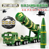 KWD 1 64 Military Car Model Kids Toy World War Dongfeng DF31A Intercontinental Ballistic Missile Pull