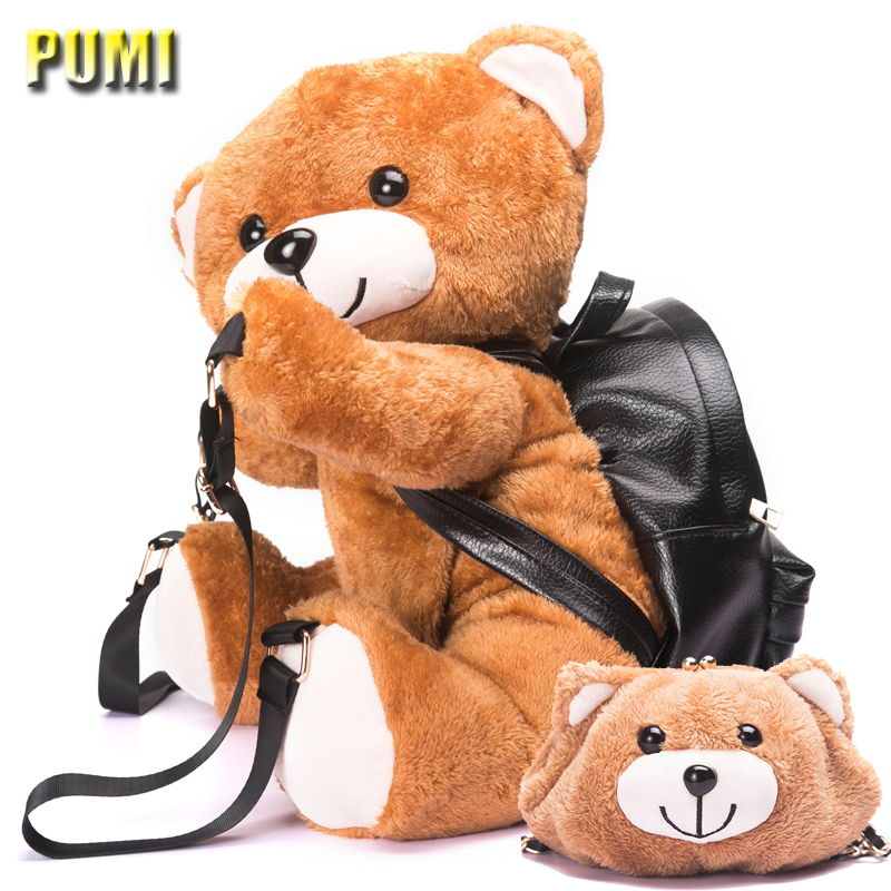 PUMI Cute Teddy Bear Plush Backpack Women Cartoon Bear Stuffed Bag for Girl Kids Leisure Shoulder Bag Famous Brand Toy Best Gift 2017 fashion women waterproof oxford backpack famous designers brand shoulder bag leisure backpack for teenager girl and college