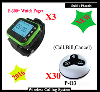 2016 New Fast Food Restaurant queue management system With buzzer button and k 300plus alpha watch show customer service number