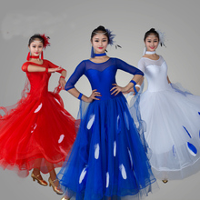 tango vestidos de vals