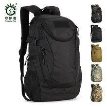 방수 25L 몰리 전술 가방 남자 군사 배낭 나일론 등산 가방 낚시 하이킹 사냥 배낭 14 노트북