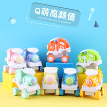 Kids Toys Pull Back Car Kawaii Press Walking Will Spin Train Baby Toy for Children Funny Anti-stress Jokes Wind Up Toys Gift(China)