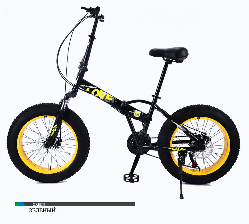 HTB1uBeBXeH2gK0jSZJnq6yT1FXaO Folding bicycles for men and women snow bicycles portable bicycle shifting shock absorption small wheel 20 inch mountain bike