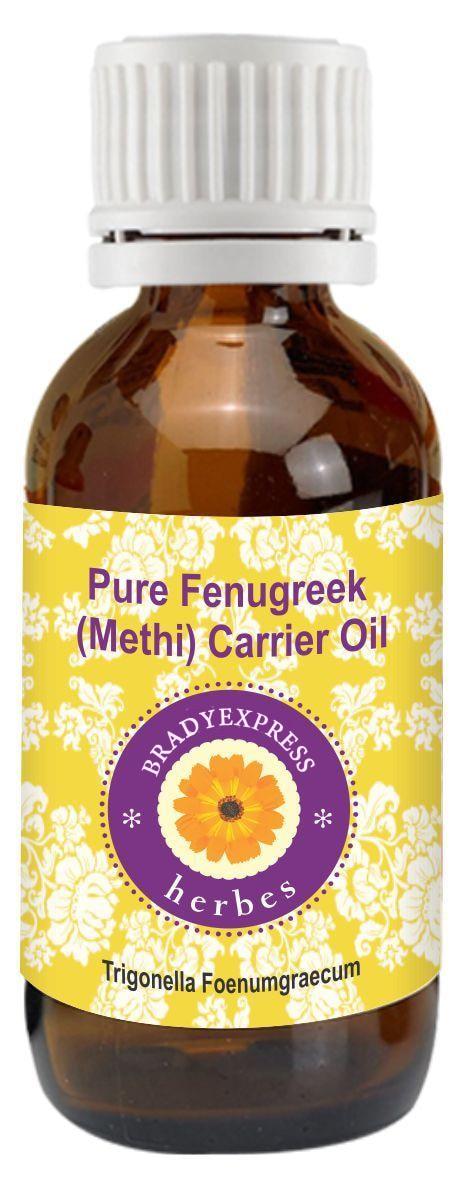 FRee Shipping Pure Fenugreek Carrier Oil (Trigonella Foenumgraecum) 100% Natural Therapeutic G  5ML