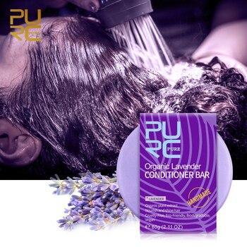 PURC organiczny lawendowy odżywka 100% czysty i wegański ręcznie robiony na zimno szampon mydło