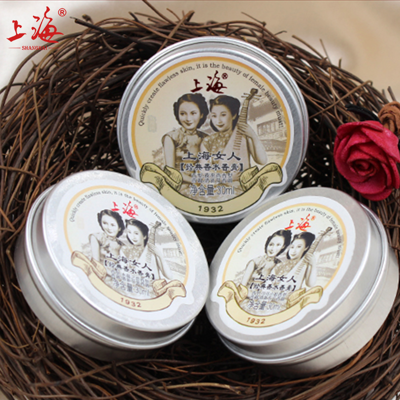 SHANGHA BEAUTY Classical solid perfume c