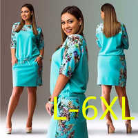 5XL 6XL Large Size 2018 Summer Dress Big Size Print Dress Blue Red Yellow Straight Dresses Plus Size Women Clothing Vestidos