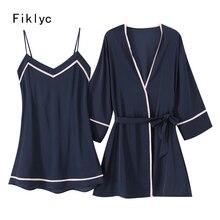 Fiklyc ブランド秋のデザイン女性のセクシーな 2 ピースサテンパッチワークローブ & ガウンセットミニ長さ寝間着 + バスローブパジャマ