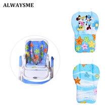 ALWAYSME, детский стульчик для кормления, Подушка для кормления, подушка для сиденья, коврик для коляски, коврик для коляски, одна сторона, синий, другая сторона, розовый