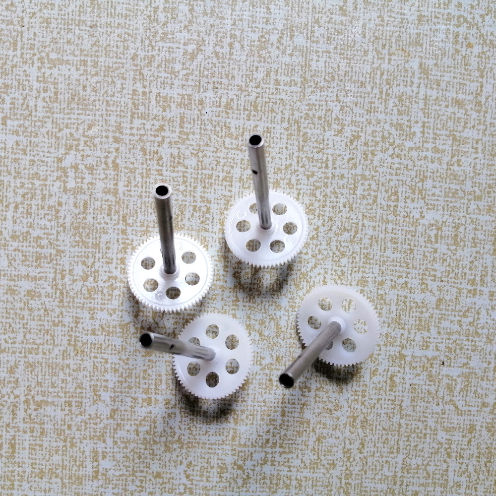 4pcs Principal Axis Gear For KY601S Foldable RC Drone Quadcopter Spare Parts