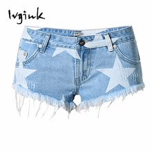 Summer Fashion Regular Casual Ripped Ladies and girls short Pants Low Waist women