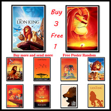 The Lion King animal Cartoon HD Movie Coated Paper Poster Core Printed Draw Wallpaper Hanging Picture No frame Frameless