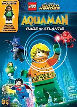 《乐高DC超级英雄:亚特兰蒂斯之怒》2018年美国动画,冒险动漫在线观看