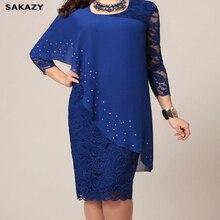 Large Size Dress Summer Solid Color Lace Dress Female Elegan