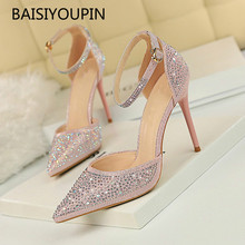 Summer Platform Pumps Solid Party Female Shoes Fashion Wedding Pionted Toe Leather 10cm Thin High Heels Sweet Style Women