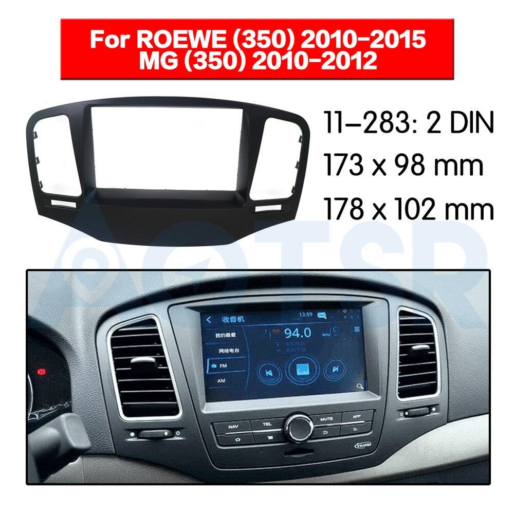 Panneau Surround de garniture de voiture 2 Din pour ROEWE (350) 2010-2015 MG (350) 2010-2012 Kit de cadre intérieur de plaque de lunette de montage de Fascia